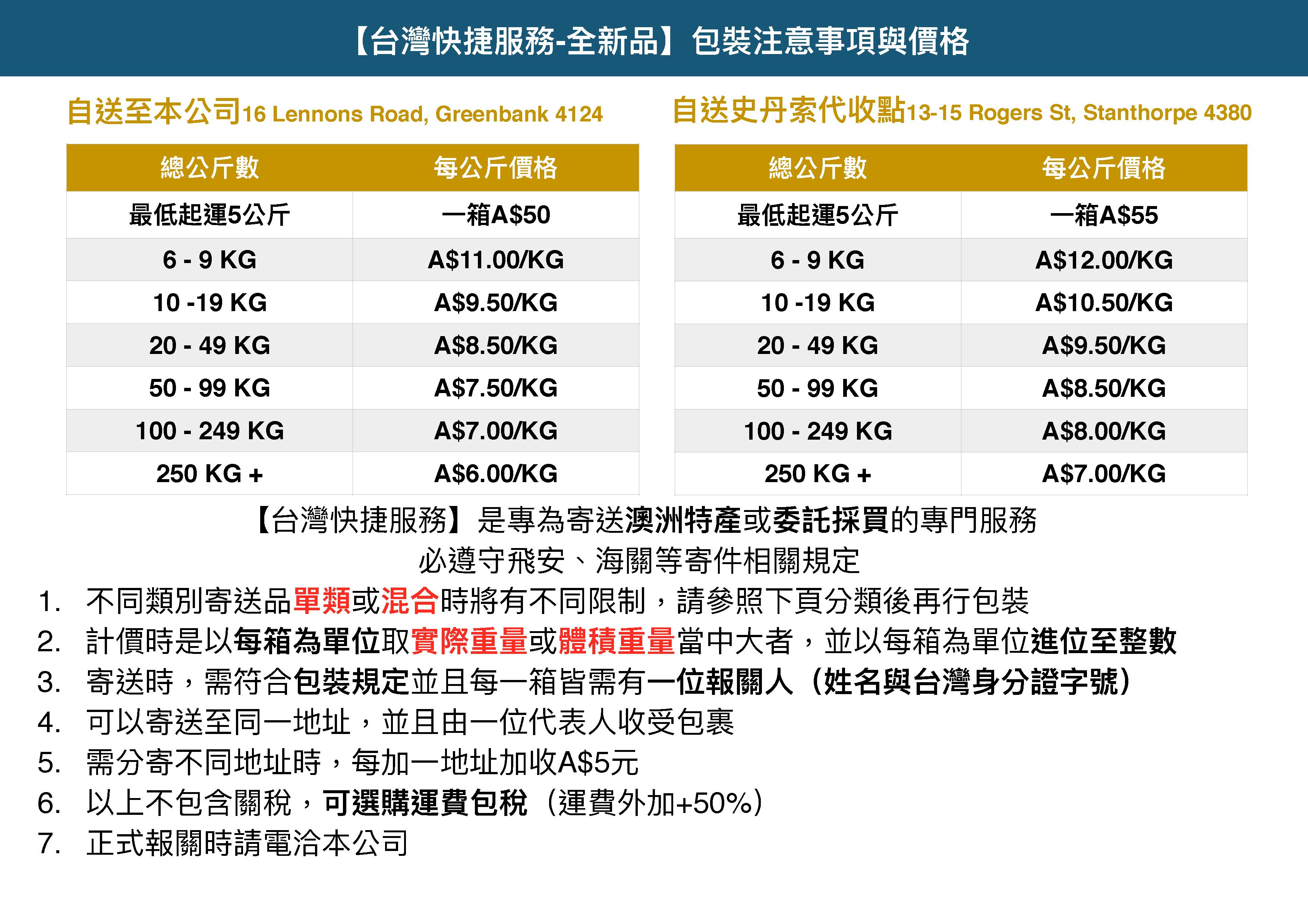 Price_Page_4